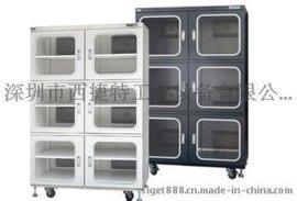 深圳氮气柜-东莞工业干燥柜-广州防潮箱-佛山电子防潮柜