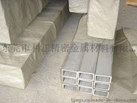 304不锈钢焊接管 316L不锈钢无缝管 耐高温310s不锈钢管