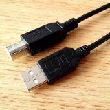 USB列印線 AM TO BM 掃瞄器 投影儀 印表機 攝像機延長線