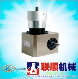 專業生產70FH升降搖擺型分割器