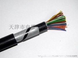 铠装电话电缆HYAT22