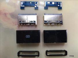 华硕40Pin 华硕TF101插头 ,平板数据线插头 ,DC电源插头