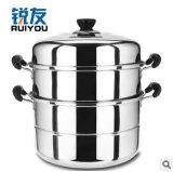 銳友 蒸鍋不鏽鋼三層二層多用湯鍋加厚電磁爐鍋廚房禮品促銷贈品