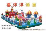 100平方左右的充气城堡多少钱 浙江杭州儿童充气蹦床支持订做