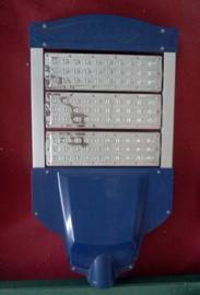 廣萬達牌太陽能模組燈頭GWD--TYN060W