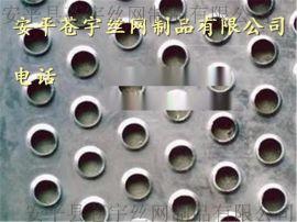 冲孔网机械外墙装饰冲孔网,现货销售,防风网生产制造