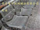 安平冲孔网防护网生产厂家隔音网围栏