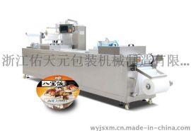 浙江佑天元快餐速食热成型气调包装机DZL420性价比最高