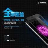 Remax/睿量 iphone6 0.15毫米全覆盖钢化膜 德国进口肖特材质钢化玻璃膜 手机屏幕保护膜