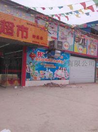 广西柳州厂房环保空调系列