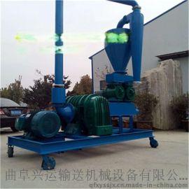 多用型气力输送设备、真空粮食装车吸粮机、高性能粮食气力输送系统加工定制y2