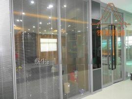深圳办公室隔墙_玻璃屏风隔断