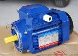 电机减速机马达齿轮减速机