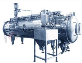 真空低温固体连续干燥机