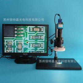 厂家供应20~180X工业 科研CCD电子放大镜 视频电子显微镜价格