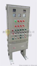 不锈钢防爆动力检修插座电源箱