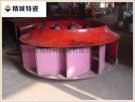 精城耐磨陶瓷风机叶轮防磨生产厂家(NMC-Y)