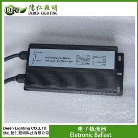 35W 70W 150W 250W金滷燈電子鎮流器 戶外照明 道路照明