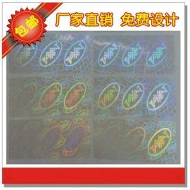 供应激光透明防伪标签