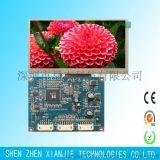 深圳4.3寸液晶模組批發廠家