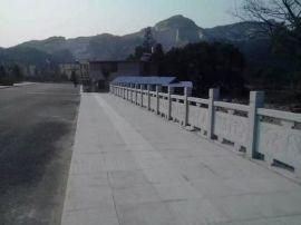 供应花岗岩阳台石栏杆,河护栏,湖护栏石材