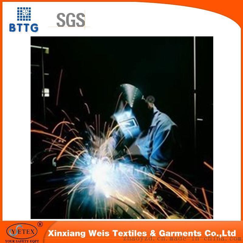 焊工阻燃服 特種焊接行業專用服裝