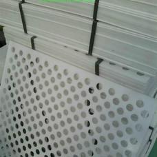 耐溫、耐老化型殺菌籠塑料隔板