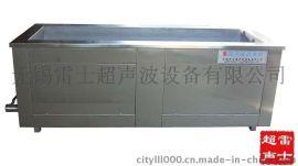 江苏**的专用玻璃机械 玻璃瓶管 超声波清洗机找