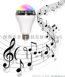 APP蓝牙音箱球泡智能无线蓝牙灯泡带音箱LED音乐低音炮智能变色