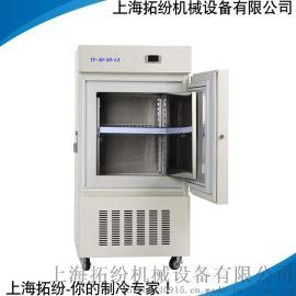 高低温试验箱,步入式高低温试验箱TF-86-598-LA