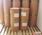 比利时正品紫外线吸收剂UV-326/UV-327/UV-329