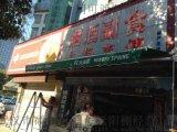 武漢曲臂篷制作0-5商業街裝飾蓬 雨陽棚定做 伸縮蓬廠家
