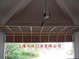 上海九玖电动遥控车库门http://www.shjjdoor.com