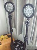 RYBL815LED强光工作灯
