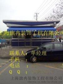 江门旗冉豪华A型遮阳蓬免费上门测量尺寸