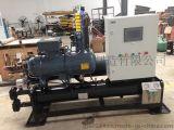 型材氧化冷水机,注塑冷冻机生产厂家