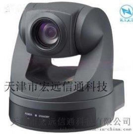 SONY索尼 EVI-D70P国产 原装索尼机芯 视频会议摄像机头 高清视频会议代理