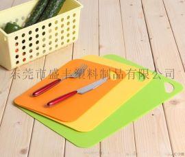 工厂  定制防滑塑料菜板PP菜板