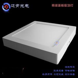 迈肯LED明装面板天花灯MKRML20S-30W室内吊顶灯具
