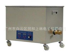 高频80KHZ超声波清洗器
