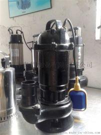 WQ大口径污水处理提升泵