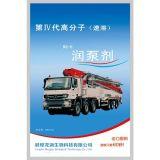 润管剂  高品质润管剂 高品质泵车润管剂