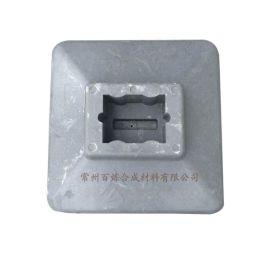 护栏底座高分子底座,水泥底座,铁皮底座复合材料底座厂家订制生产