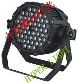 54颗3W防水LED帕灯 户外防雨LED帕灯