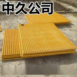洗车房玻璃钢格栅 高强度耐腐蚀漏水地格栅 排水格栅板