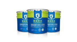 销售固蓝金属屋面专用防水涂料