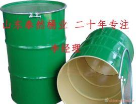 山东德州供应200升铁桶|200l化工镀锌烤漆桶|内涂塑桶