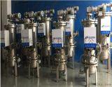 反沖洗過濾器價格  過濾器發明專利  全自動反沖洗轉臂過濾器