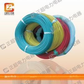 耐高温导线 硅橡胶耐高温耐火导线 散卖高温线