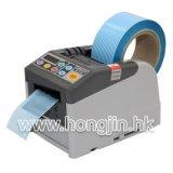 HONGJIN胶带切割机RT-7700